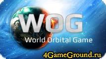 World Orbital Game - построй космическую империю!