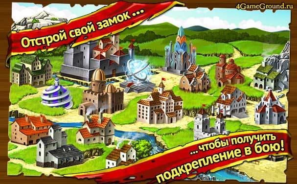 Башни! - Битва Архимагов - построй свой замок!
