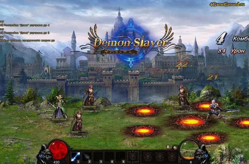 Сражение в Demon Slayer