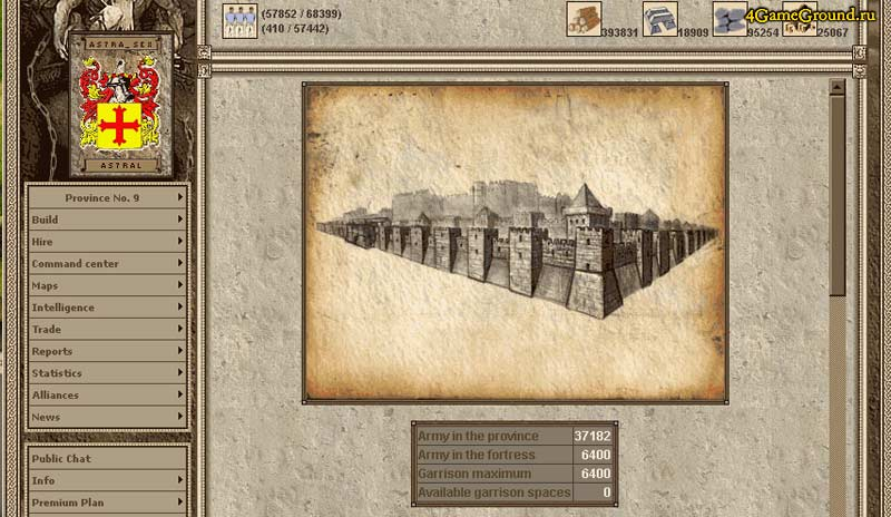 Imperia online - проект крепосной стены