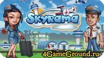 Skyrama - построй собственный аэропорт!