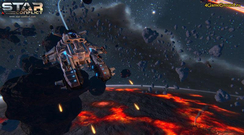 Star Conflict - метеоритная зона