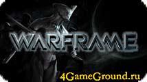 Warframe - завоюй Солнечную Систему!