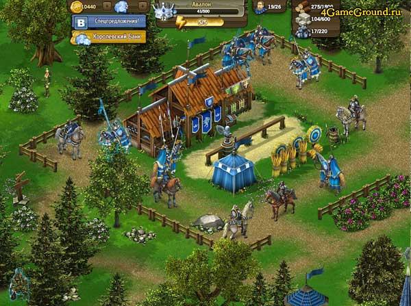 Рыцари: Битва Героев - тренировочній лагерь
