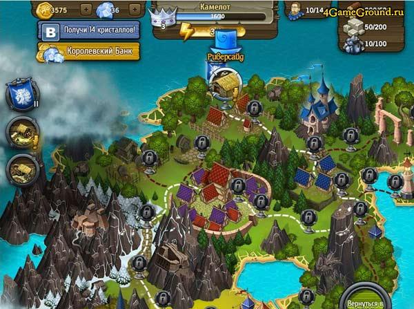 Рыцари: Битва Героев - карта мира