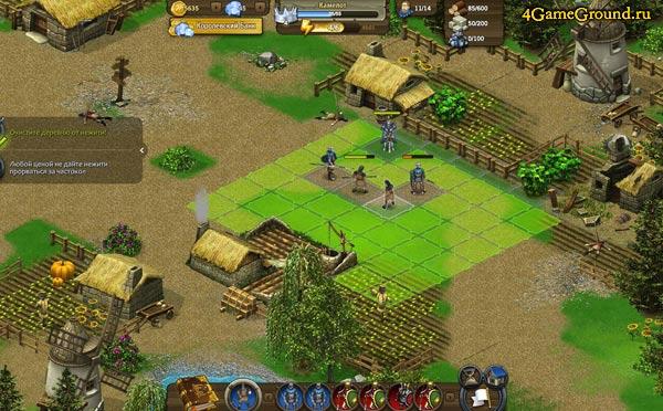 Рыцари: Битва Героев - маленькое поселение