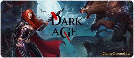 Dark Age - оборотни против вампиров!