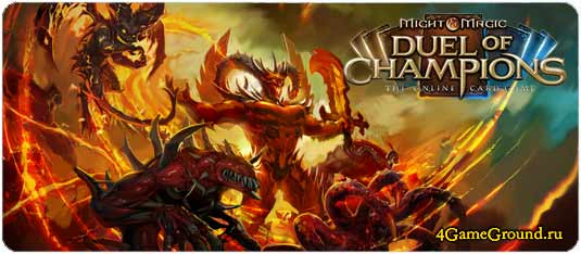 Might & Magic: Duel of Champions - собери мощную колоду карт!