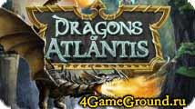 Dragons of Atlantis - мифы оживают!
