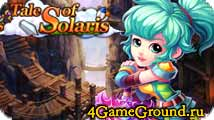 Tales of Solaris - спаси Лапуту от нашествия сил зла!