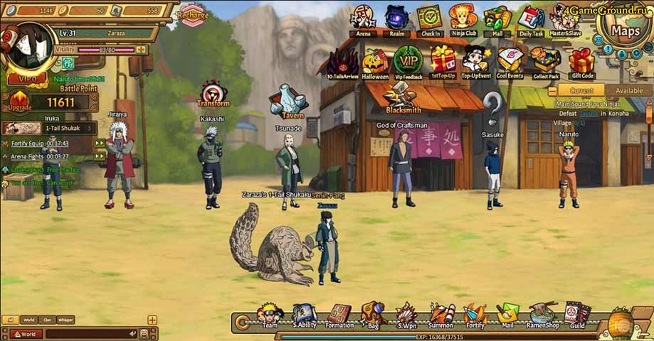 ігри онлайн наруто для взрослих
