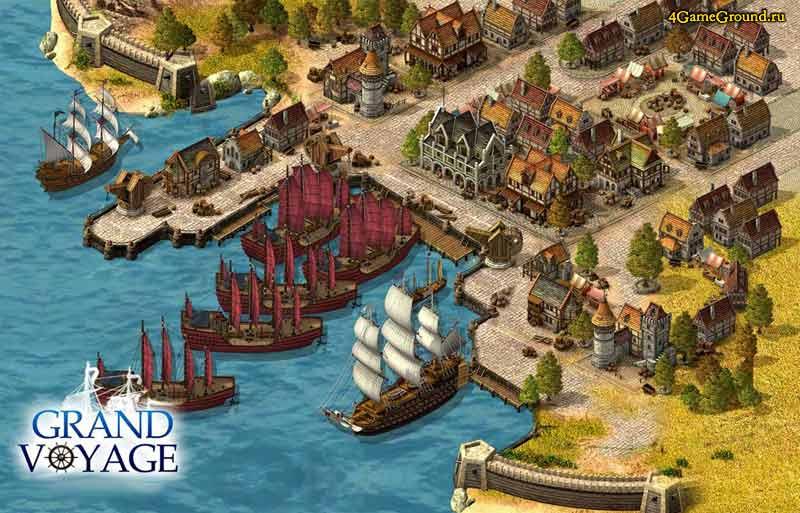 Grand Voyage - китайцы в Европе