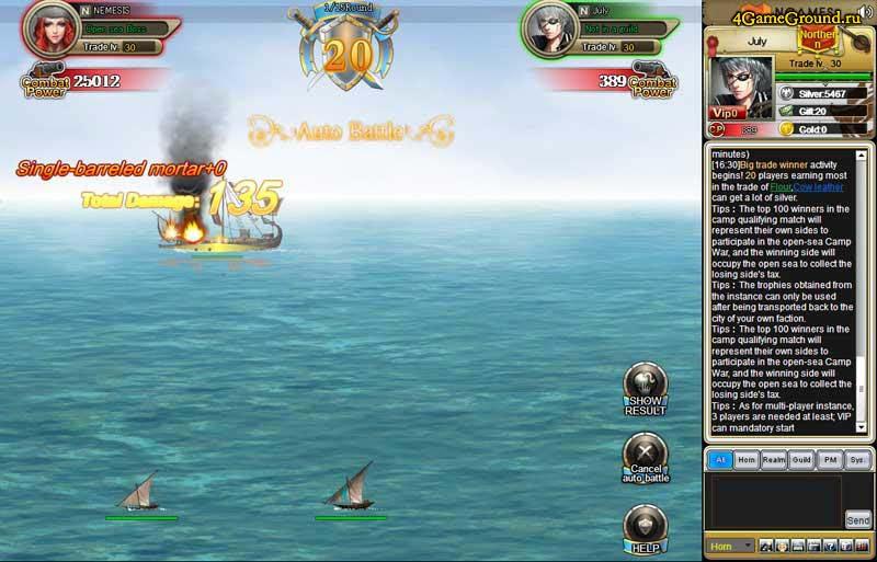 Grand Voyage - противник уничтожен!