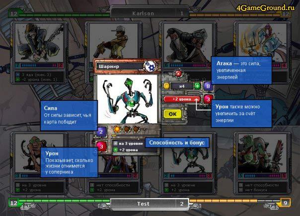 Игровые автоматы novotech