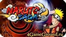 Naruto Saga - игра для настоящих ниндзя!