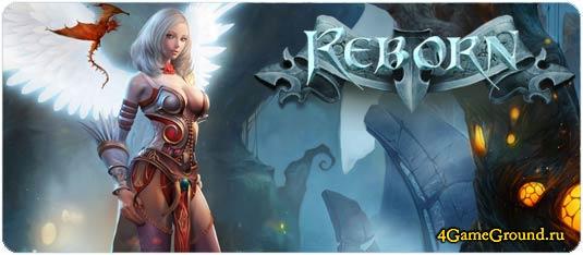 Reborn / Реборн - Вальхалла ждет своих героев!