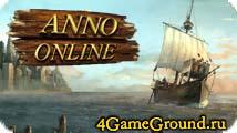 Anno online - средневековая онлайн стратегия!