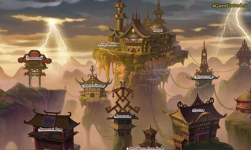 Ninja Wars 2 - игровая инфраструктура