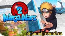 Ninja Wars 2 - cтань лучшим аниме воином мира!