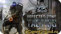 Affected Zone Tactics - начни войну против корпораций!