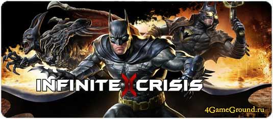 Infinite Crisis - стань настоящим супергероем!