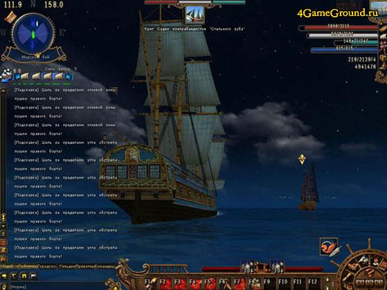 Пираты ночью