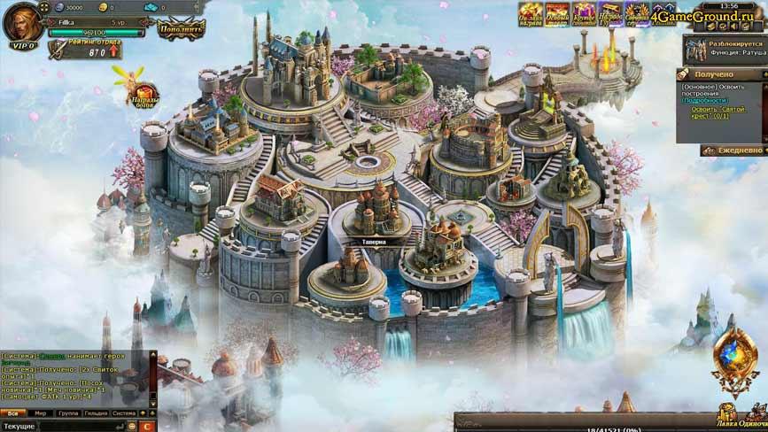 Битва Титанов - вид города