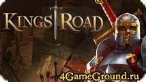 KingsRoad - средневековая MMORPG про рыцарей