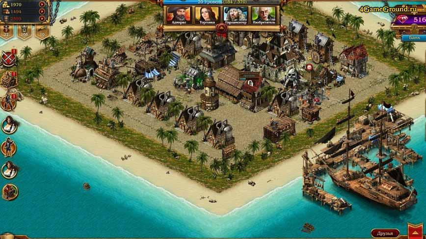 Кодекс Пирата - ваш остров
