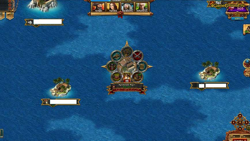 карта пиратов онлайн играть