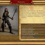 kodeks-pirata-resursy