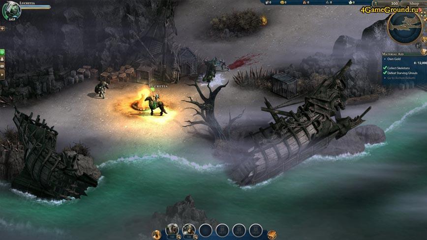 Меч и Магия Герои Онлайн - на берегу