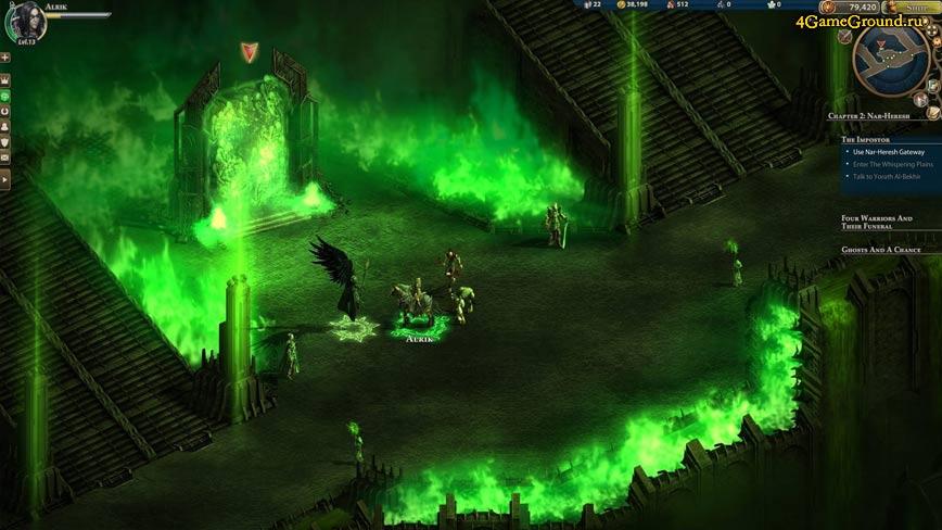 Меч и Магия Герои Онлайн - в химическом аду