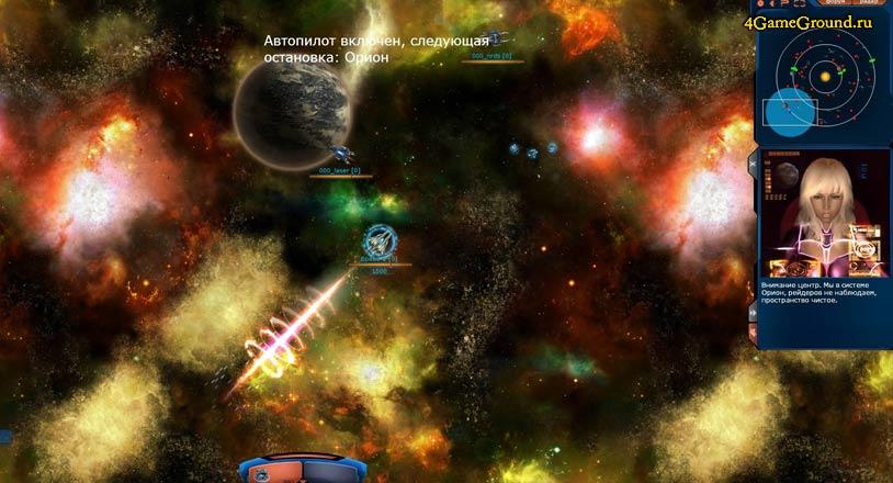 Звездные Призраки - полёт к Ориону