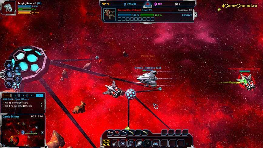 Andromeda - нападение