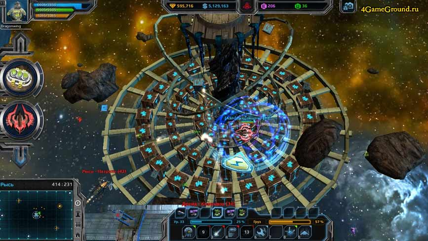 Andromeda - энергетическая установка