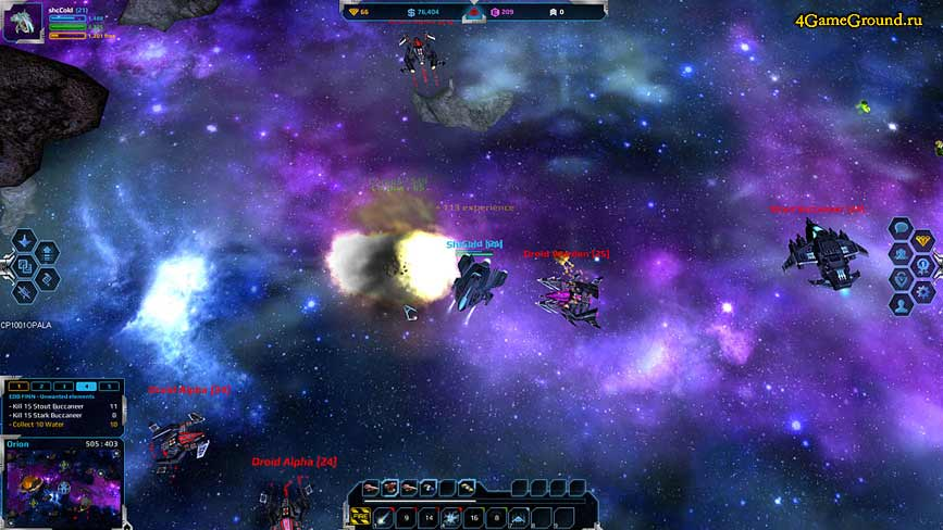 Andromeda - космический бой