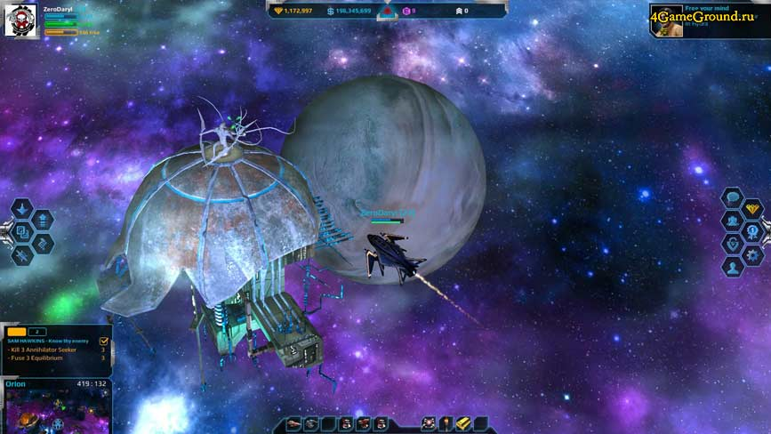 Andromeda - база принимает корабль