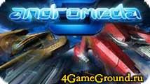 Andromeda 5 - бесплатный космический симулятор