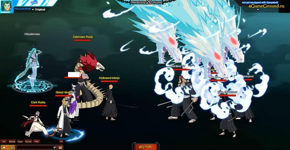Bleach Online - мощная атака