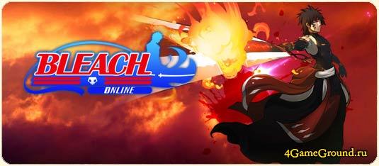 Bleach Online - знаменитая манга в онлайне!
