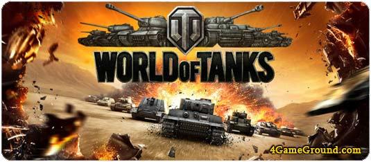 World of Tanks - установите новый миропорядок!