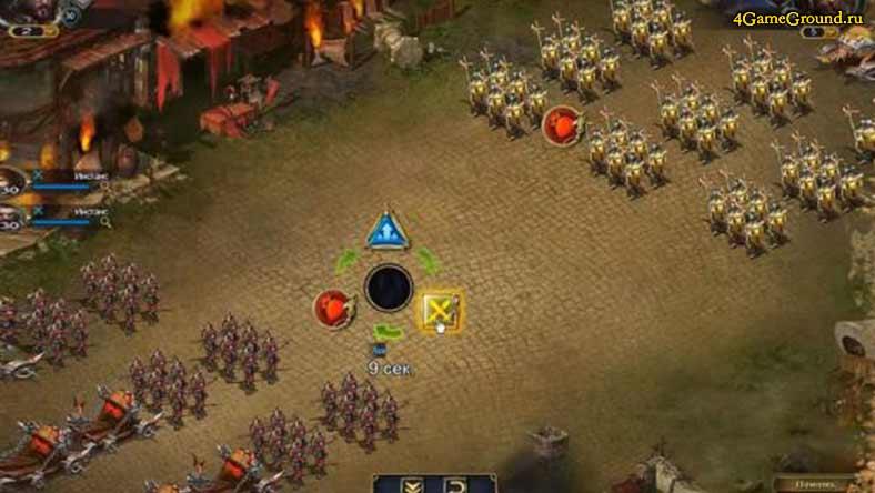 Битва в Игре Империй