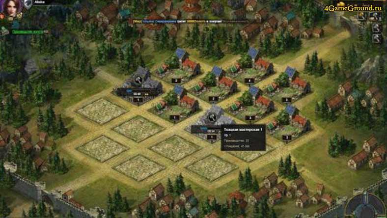 Игра Империй - ваше поселение