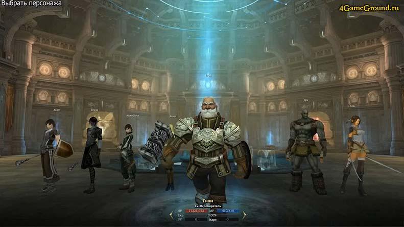 Lineage 2: Infinite Odyssey - выбор персонажа