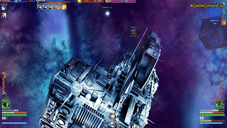 Star Race - ваша база