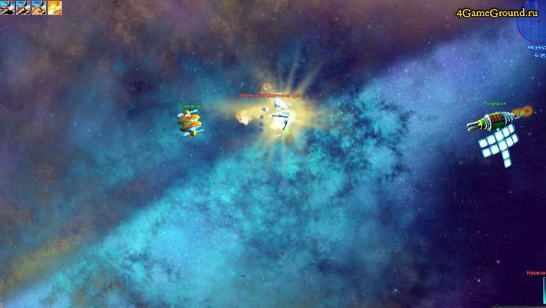 Star Race - противник уничтожен