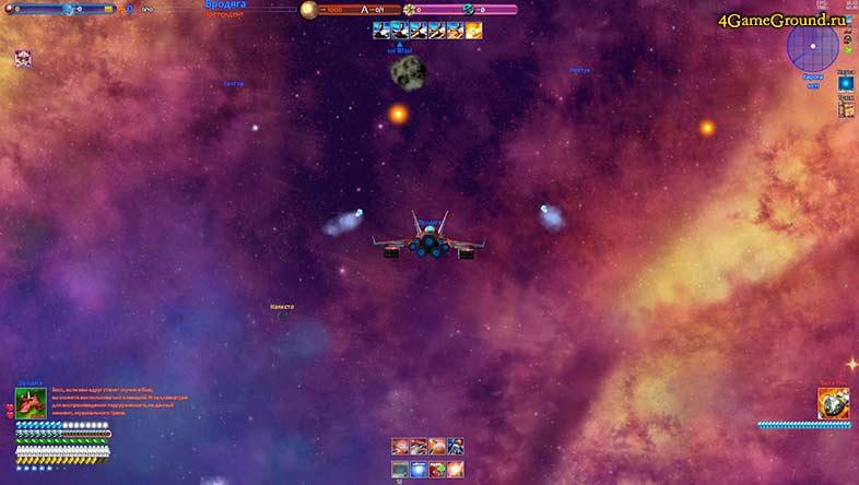 Star Race - ваш корабль
