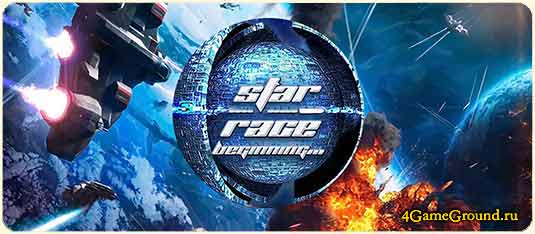 Star Race - уничтожь всех дроидов!
