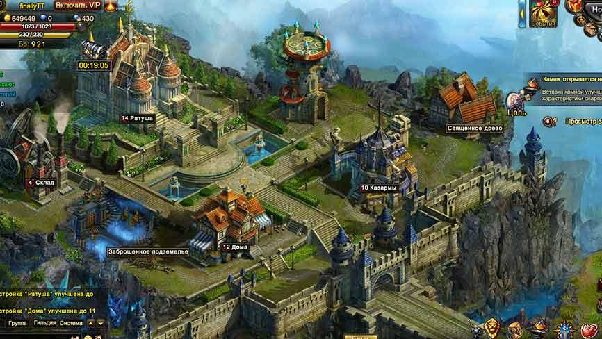 Legend 2 Online - ваше поселение